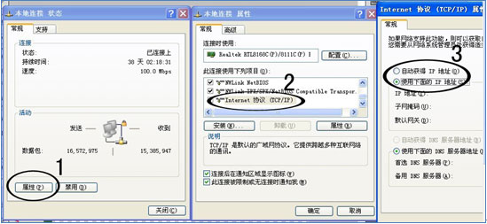 xp系统网络连接图标_如何正确规范地使用无线路由器上校园网